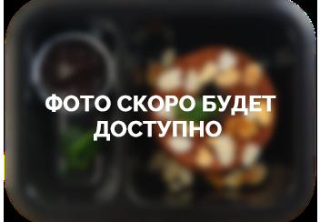 Крем-суп из печеных овощей с соусом песто